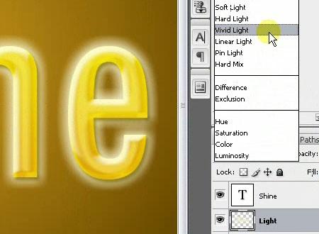 Солнечный эффект для текста