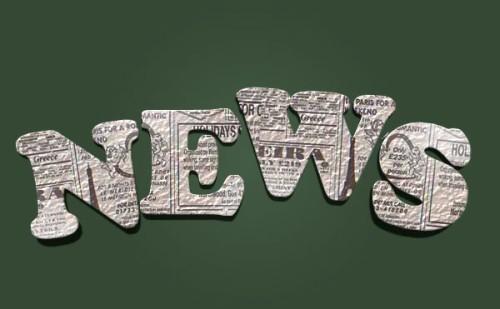 Винтажный 3D текст из старой мятой газеты