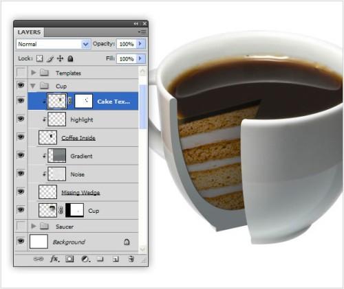 Фотоманипуляция «Кофейный тортик»