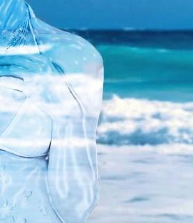 Превращение в водяной образ
