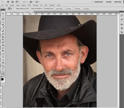 Как сделать ретушь лица в Фотошоп