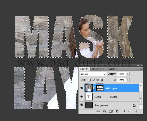 Маска слоя в Photoshop