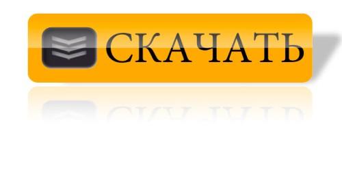 Кнопка для сайта в Фотошоп