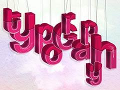 Буквы на верёвочках в Фотошоп