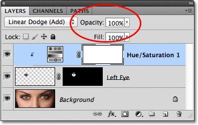 Эффект радиального увеличения для глаз