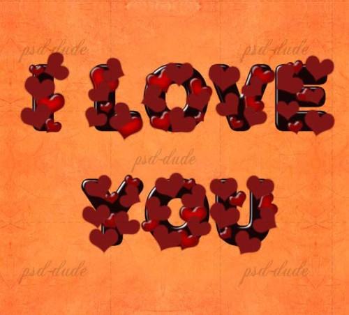 Текст ко Дню Святого Валентина