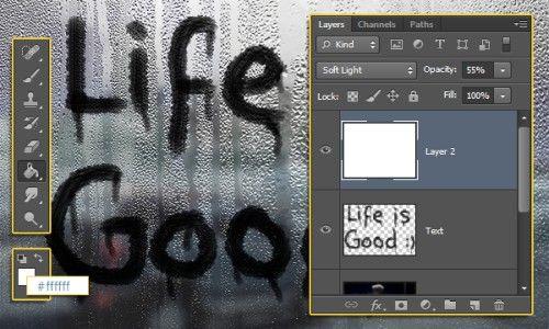 Текст на запотевшем стекле в Photoshop