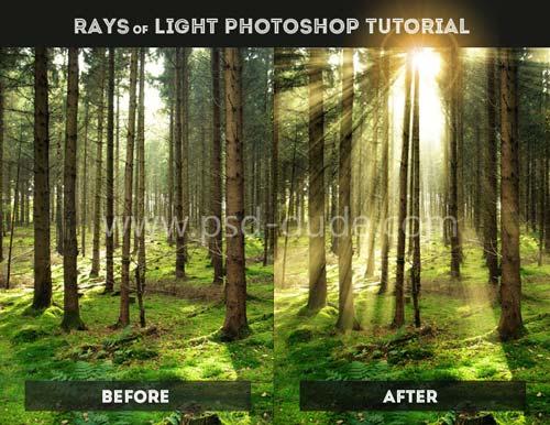 Солнечные лучи в Фотошоп