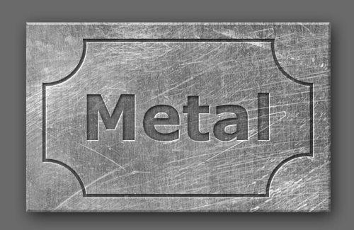 Выгравированный металлический текст
