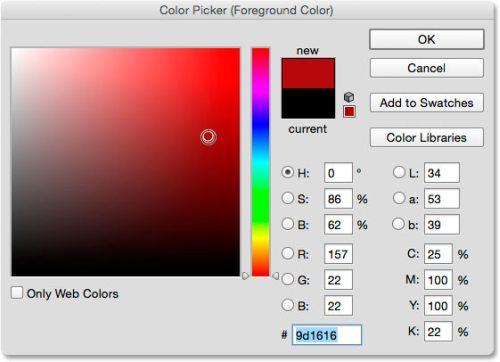 Создаём градиенты в Photoshop