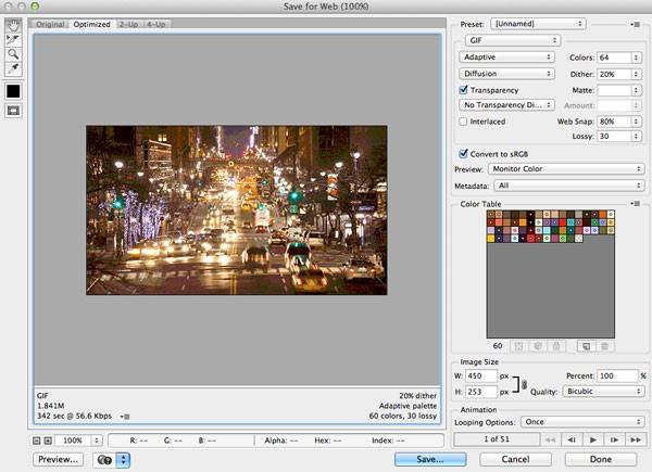 10 способов оптимизации GIF