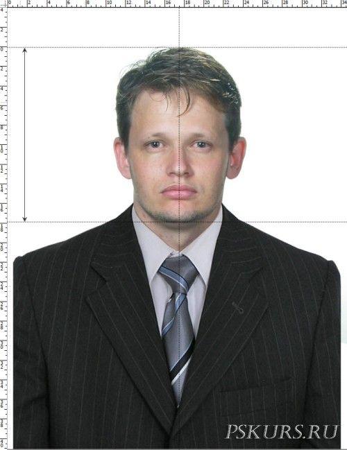 Как сделать фото на паспорт в фотошопе фото 944